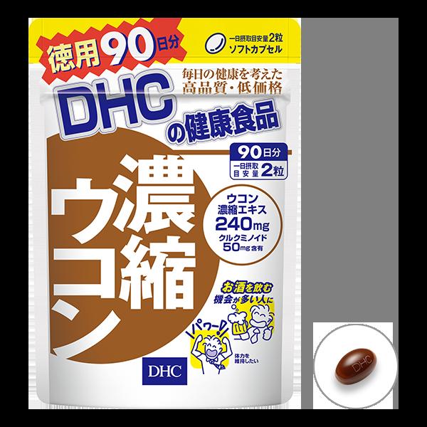 DHC Concentrated Turmeric: Bổ sung nghệ giải độc gan