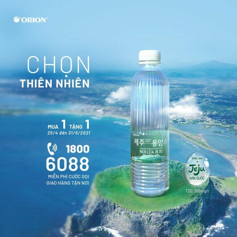 Hình ảnh【HOT】Nước núi lửa Jeju mua 1 tặng 1